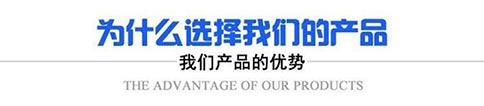 蒸yafu_蒸养fu_蒸yafu厂家-山东球探体育app官方xiazai鑫智能装备有限gongsi