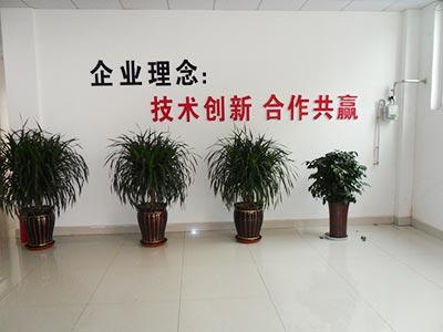 yuan工办公环境