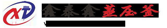 蒸压釜_蒸养釜_蒸压釜厂家-shan东球探tiyuapp官方下zaixin智能装备有限公司