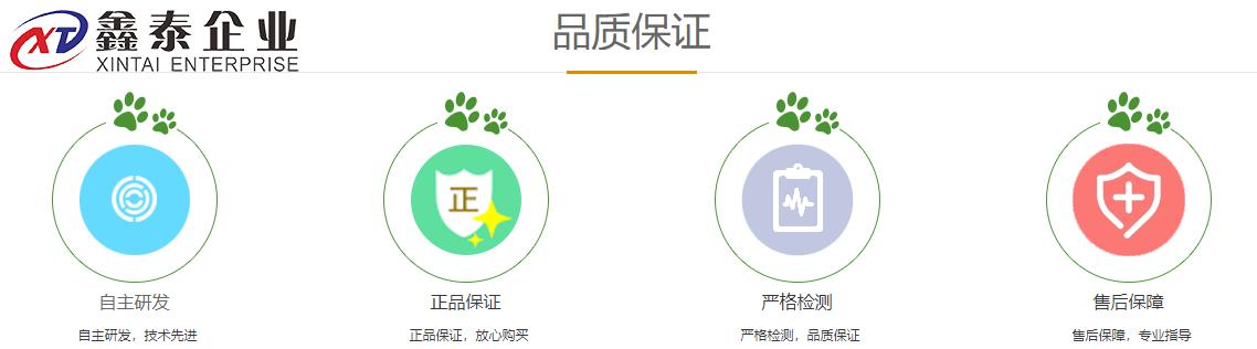 zheng压釜设备特点